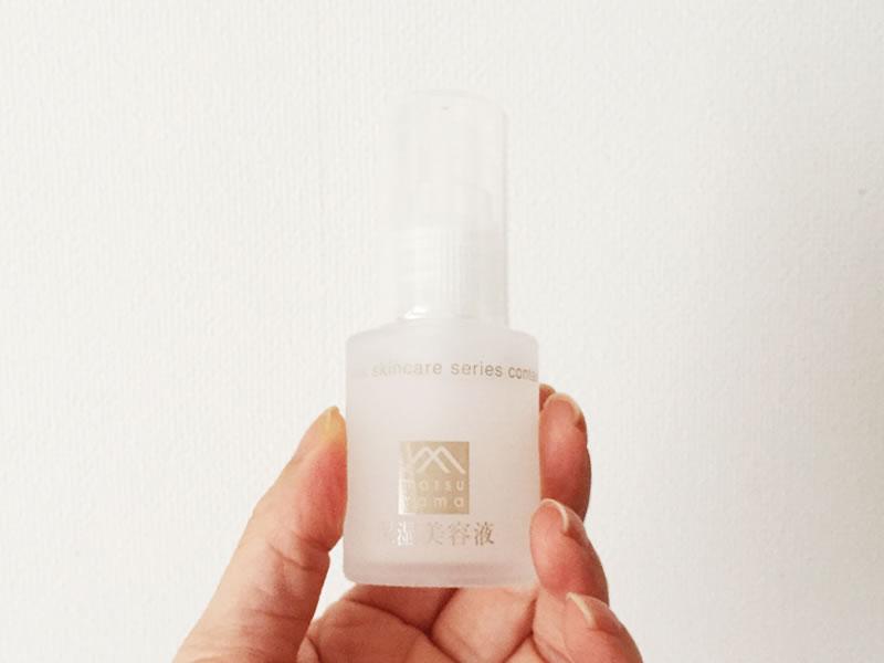 肌をうるおす保湿美容液