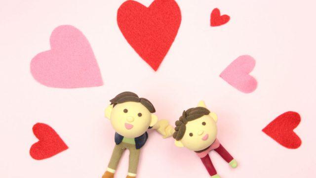 恋愛は疑うより信じる!疑う癖をやめれば上手くいく