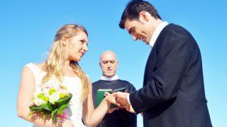 結婚を受け取る準備ってナニ?