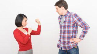 恋愛を勝ち負けで考えるから不安な関係がつづく