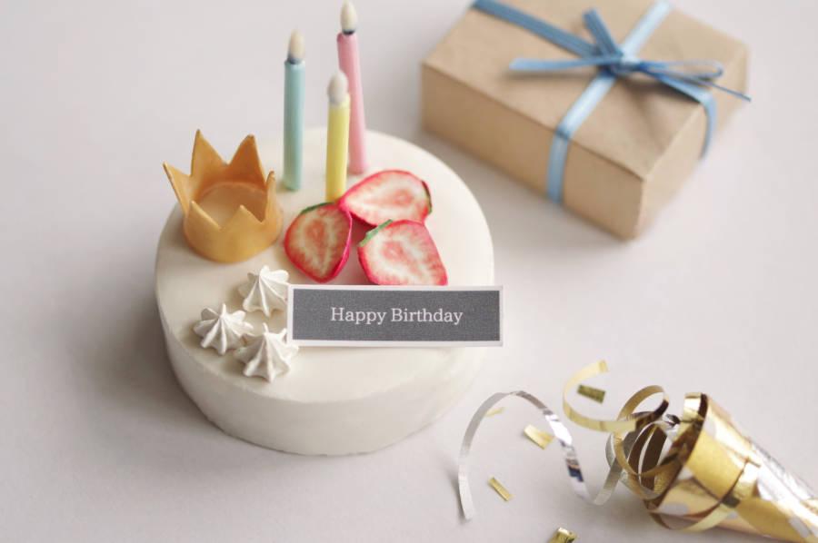 好きな人から誕生日LINEが来ないのを脈なしと決めつけない!