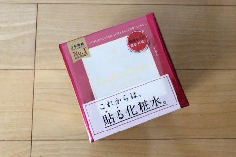 NEW フェイスマスク ルルルンプレシャスRED 32枚入り(乾燥小ジワ徹底濃密タイプ)