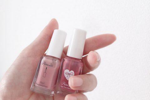 限定色「想われピンク」も可愛い!パラドゥのネイルファンデーション推し